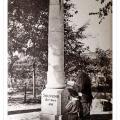 La colonne commémorative du débarquement de Napoléon 1er le1er mars 1815
