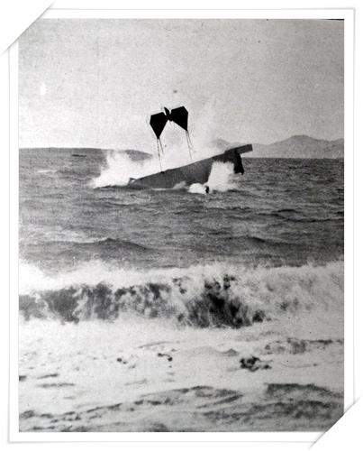 Crash d'un biplan Curtiss en 1912